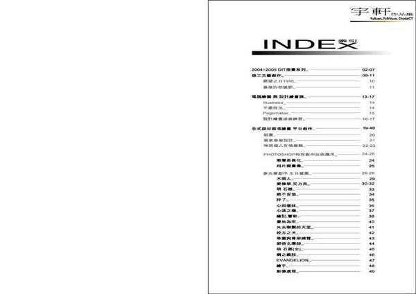 a2(menu)_R00.jpg