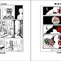 c008(Comic)_R11.jpg