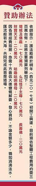 35X180大圖-01.jpg