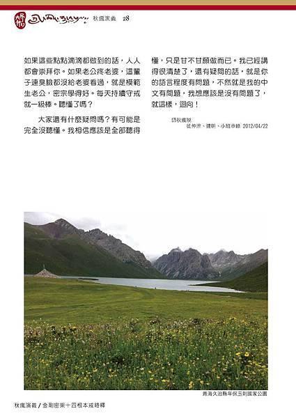file-page28.jpg