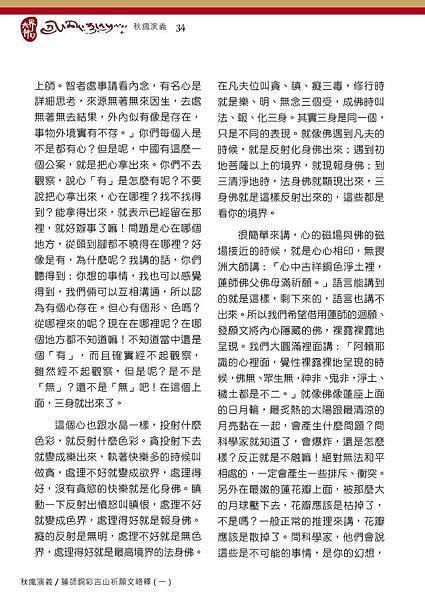file-page34.jpg