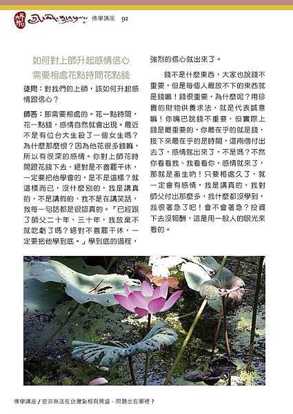 file-page92.jpg