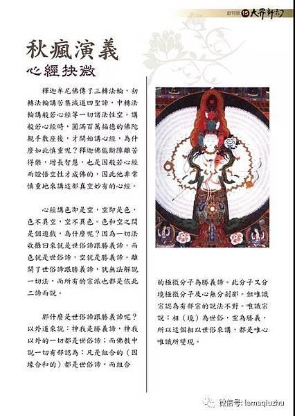 WeChat 圖片_20180116110207.jpg