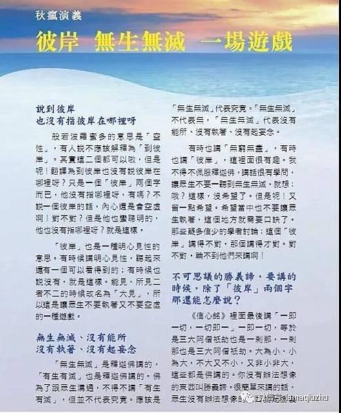 WeChat 圖片_20180116111444.jpg