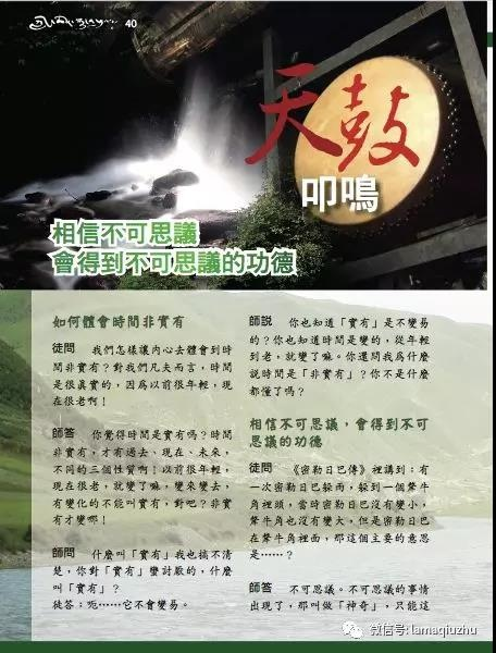 WeChat 圖片_20180116112234.jpg