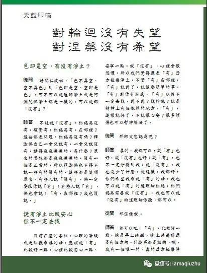 WeChat 圖片_20180116113450.jpg