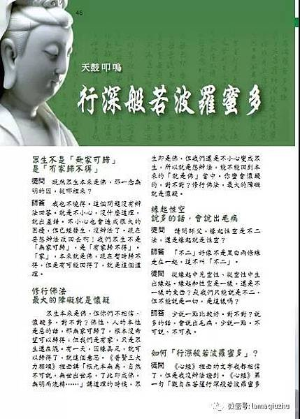 WeChat 圖片_20180116113916.jpg