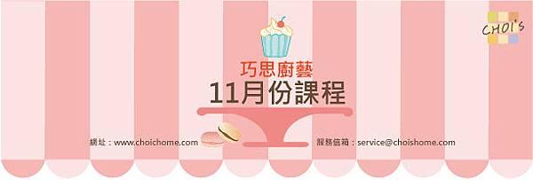 201111-banner 01.jpg
