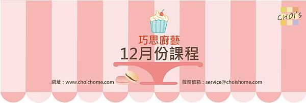 201111-banner12.jpg