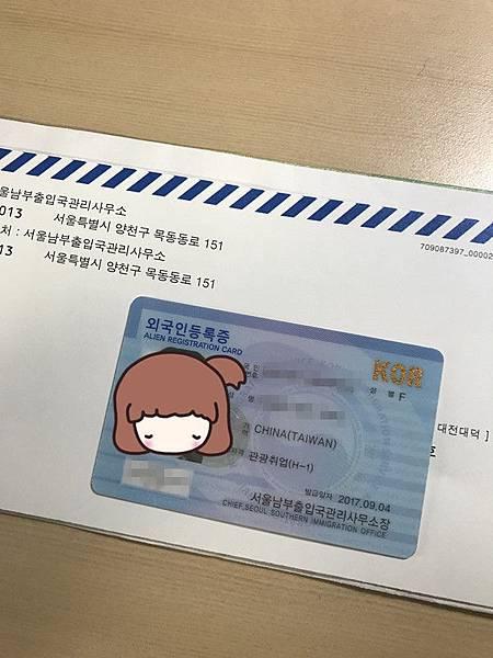 IMG_4503_副本.jpg