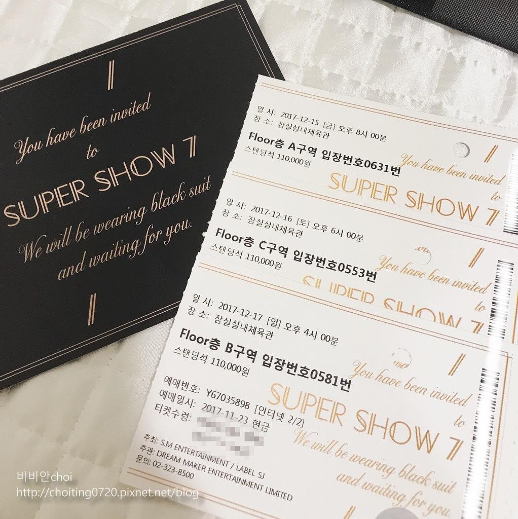 SS7 tickets.jpg