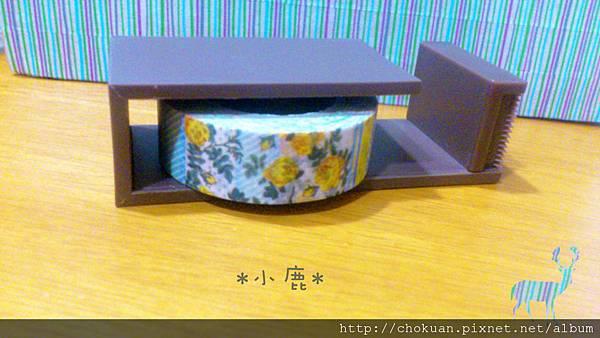 C360_2012-11-02-22-28-40