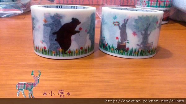 mt factory 重疊熊&重疊兔 (跳舞熊&跳舞兔)
