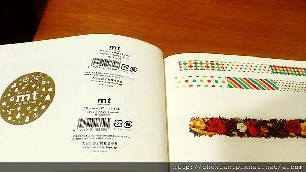 mt 2012聖誕-2(展開)