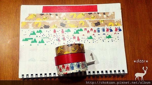 菊水 KIKUSUI 小紅帽系列