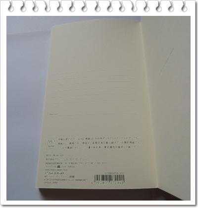 DSCN1599.JPG