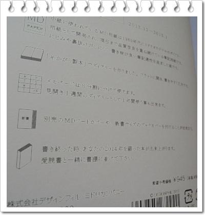 DSCN1602.JPG