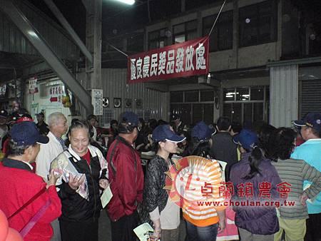 100年度農民節活動-13.jpg