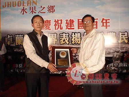 100年度農民節活動-24.jpg