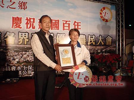 100年度農民節活動-26.jpg