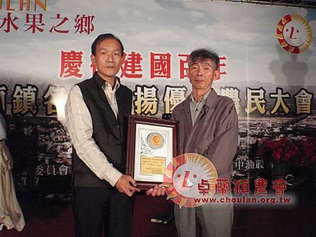 100年度農民節活動-28.jpg