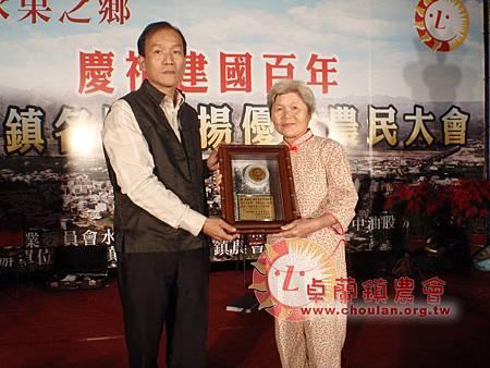 100年度農民節活動-29.jpg