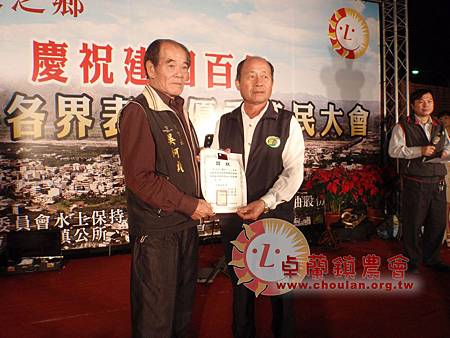 100年度農民節活動-36.jpg