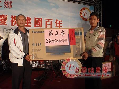 100年度農民節活動-40.jpg