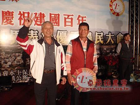 100年度農民節活動-42.jpg