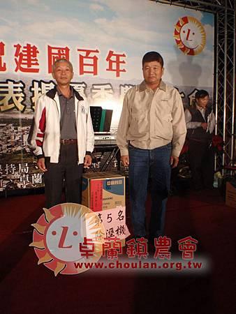 100年度農民節活動-43.jpg