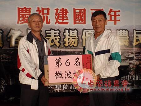 100年度農民節活動-44.jpg