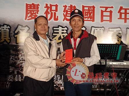 100年度農民節活動-58.jpg