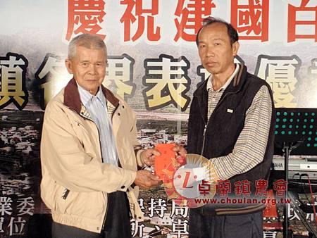 100年度農民節活動-62.jpg