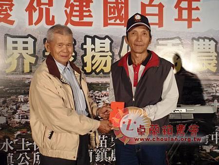 100年度農民節活動-64.jpg