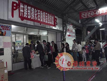 100年度農民節活動-72.jpg