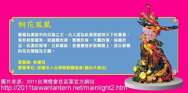 festive lantern-01.jpg