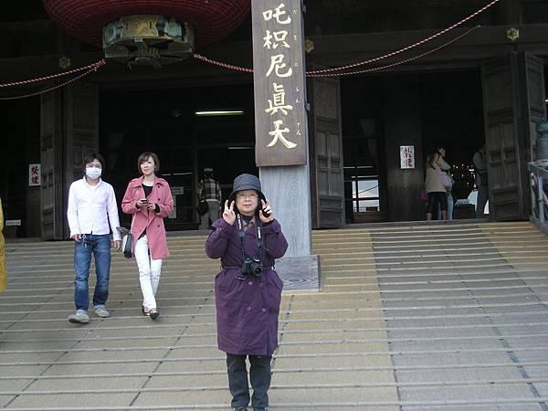 japan 168