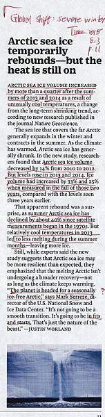 20150803 Arctic sea ice temporarily rebounds - but the hear is still on 1