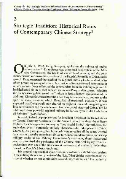 China's Nuclear Weapon Strategy- 2.Strategic Tradition 01.jpg