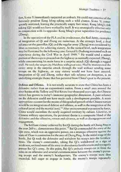 China's Nuclear Weapon Strategy- 2.Strategic Tradition 11.jpg