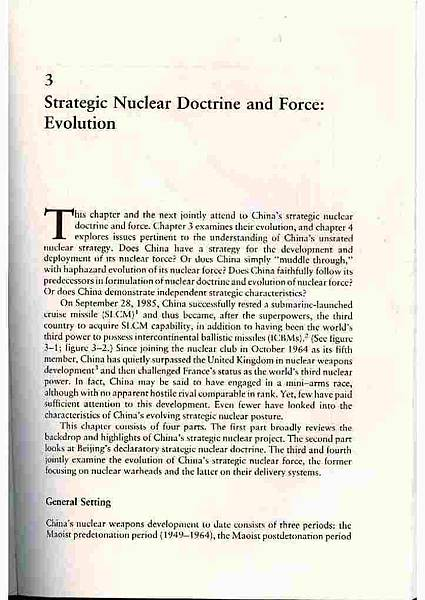 China's Nuclear Weapon Strategy- 3.Strategic Nuclear Dotrine and Force 01.jpg
