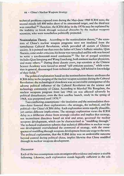 China's Nuclear Weapon Strategy- 4.Strategic Nuclear Doctrine and Force 04.jpg