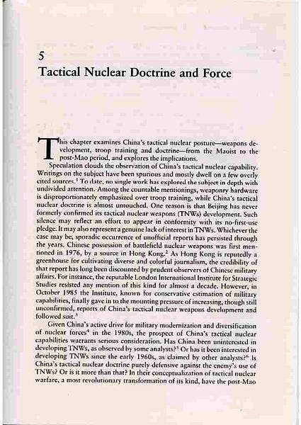 China's Nuclear Weapon Strategy- 5.Tactical Nuclear Doctrine and Force 01.jpg