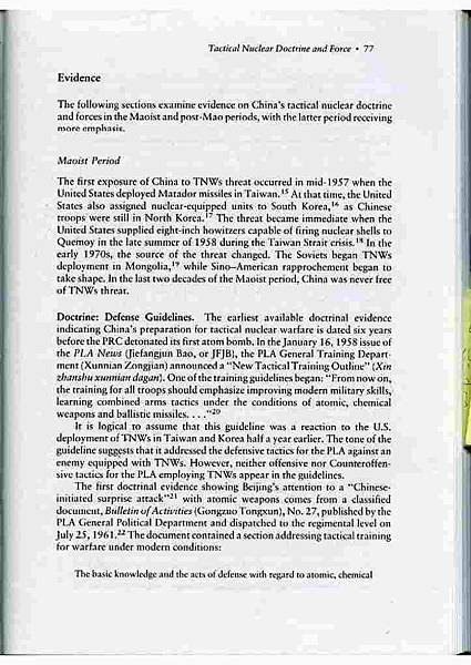 China's Nuclear Weapon Strategy- 5.Tactical Nuclear Doctrine and Force 03.jpg