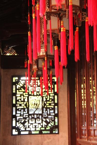 御園7 Yuyuan Garden g.jpg