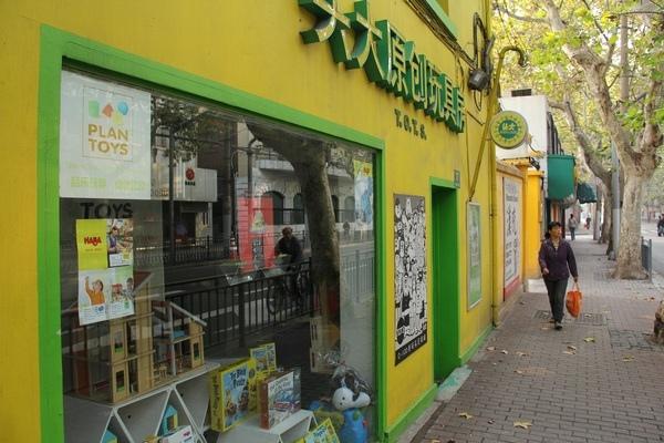 上海巷景 Alley Scene .jpg