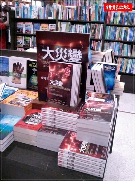 20120118在誠品信義店3F.jpg