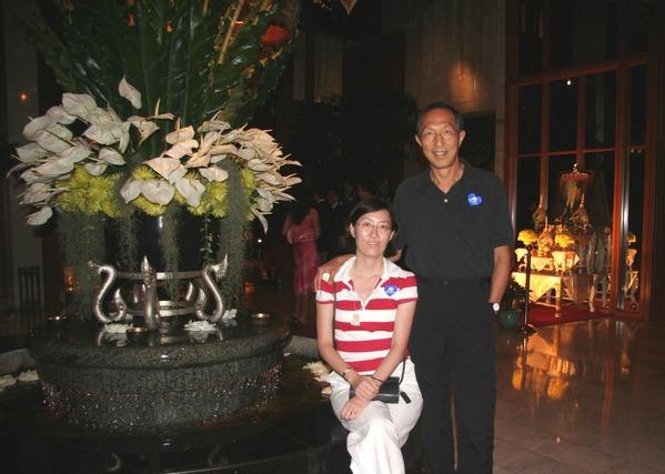 32. 2005.12.5 Bangkok.jpg