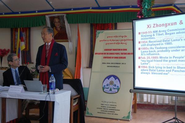 13. Conference Dharamsala.jpg