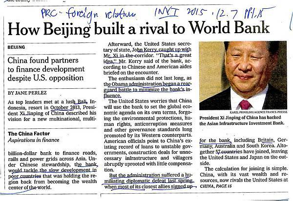 20151207 How Beijing built a rival to World Bank